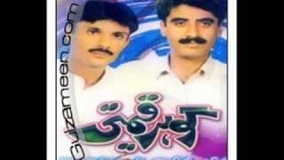 getlinkyoutube.com-Balochi Song_ Noor Khan And Arif Baloch Duete Song-3