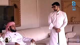 getlinkyoutube.com-أنا وأخي ..محمد الوهيبي..معاذ الجماز..اليوم35