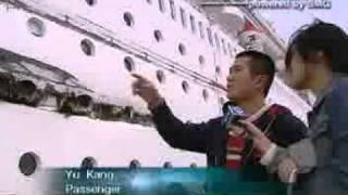 getlinkyoutube.com-Cruise Ship Crashes Into Cargo Ship