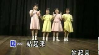 getlinkyoutube.com-四千金 ~ 站起來