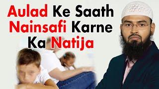 Aulad - Baccho Ke Saath Insaf Kare Unme Nainsafi Ka Bohat Bura Natija Hota Hai By Adv. Faiz Syed width=
