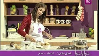 getlinkyoutube.com-الشيف غادة التلي تطبخ الدجاج على طريقة كنتاكي جزء 1| Roya
