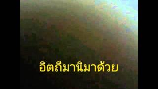 getlinkyoutube.com-คาถาอาคมสะกดหญิง