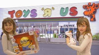 getlinkyoutube.com-[VLOG] Fun à ToysRus & Boule Surprise - Fun & Toy
