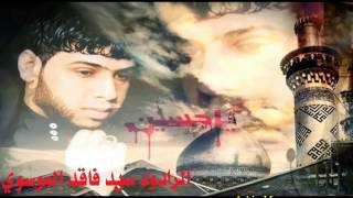 getlinkyoutube.com-سيد فاقد الموسوي  نعي يامحله الاخت لو عده خوان