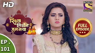 Rishta Likhenge Hum Naya - Ep 101 - Full Episode - 27th  March, 2018