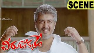 Ajith Dynamic Introduction Scene - Santhanam Comedy With Police - Veerudokkade Movie Scenes