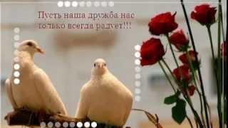 getlinkyoutube.com-ЗА  ДРУЗЕЙ !!!