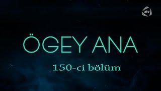 Ögey ana (150-ci bölüm)