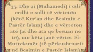 getlinkyoutube.com-39. Surja Ez-Zumer (Grupet e njerëzve)