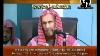 getlinkyoutube.com-موعظة مؤثره الشيخ الامام عبدالعزيز بن باز