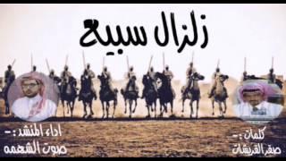 getlinkyoutube.com-زلزال سبيع كلمات: صقر القريشات اداء:مبارك عبدالله