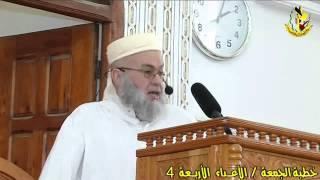 getlinkyoutube.com-رسالة الشيخ يحيى المدغري  إلى محمد السادس اتقي الله في شباب المسلمين