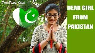 getlinkyoutube.com-Dear Girl From Pakistan