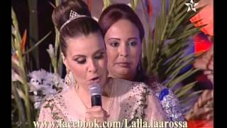 getlinkyoutube.com-لالة العروسة 2014 :حفل الزفاف