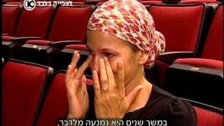 getlinkyoutube.com-מאיה מורנו ורוחמה בן יוסף בחדשות 10