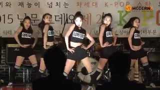 getlinkyoutube.com-은상 댄스부문 오.채.지 - Dance Performance(2015 제 2회 수원시 K-POP 경연대회 Final Stage)