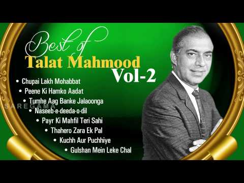 Best of Talat Mahmood | Ghazal Audio Jukebox | Vol 2 | Best of Talat Mahmood Ghazals