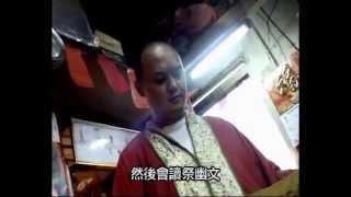 getlinkyoutube.com-星火飛騰67   蕭志忠   尋道