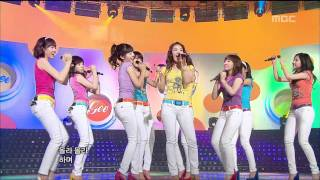 getlinkyoutube.com-Girls' Generation - Gee, 소녀시대 - 지, Music Core 20090214
