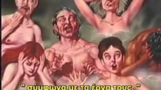 ΜΕΤΑ ΤΟΝ ΘΑΝΑΤΟ (Ελληνικοί υπότιτλοι)