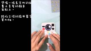 樂樂手工創意-禮物盒機關卡🎁-立體拍立得卡Polarold Card教學影片