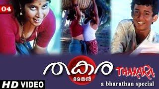 getlinkyoutube.com-Thakara Movie Clip 4 | Nedumudi playing tricks