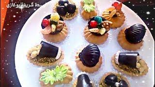 getlinkyoutube.com-مطبخ أم سامي | الوصفة الأكثر طلبا في العالم: حلويات البسكوي. بركات الزير, الصدفة, ربطة العنق