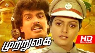 getlinkyoutube.com-Tamil Superhit Movie | Mutrugai [ முற்றுகை ] | Action Movie | Ft. Arun Pandian, Bhanupriya, Ranjitha