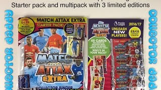 Match Attax Extra 2016/17 starter pack and multipack with 3 limited edition cards