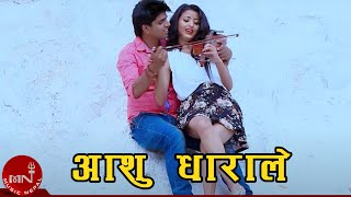 getlinkyoutube.com-New Nepali Lokgeet 2072 Aanshu Dharale by Purushottan Neupane & Devi Gharti HD