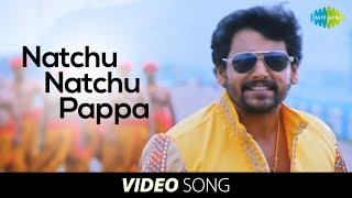 getlinkyoutube.com-Pattaya Kelappanum Pandiya | Natchu Natchu Pappa song