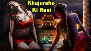 Khajuraho Ki Rani - Hot B'Grade Movie (HD) - Hindi Full Movie width=
