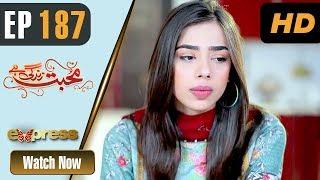 Pakistani Drama | Mohabbat Zindagi Hai - Episode 187 | Express Entertainment Dramas | Madiha