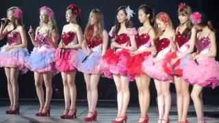 getlinkyoutube.com-130721 GG concert in Taipei-Forever