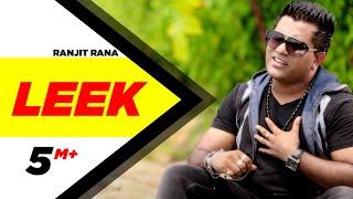getlinkyoutube.com-Leek | Ranjit Rana | Full Official Music Video