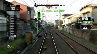 getlinkyoutube.com-[PS3] Railfan 1080p Kyoto⇒Osaka - Scoring mode