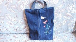 getlinkyoutube.com-Джинсовая сумка  своими руками с вышивкой на машинке Как сделать сумку из джинсов