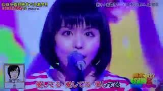 getlinkyoutube.com-川本真琴 1/2 misono (ものまね)