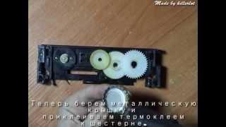 getlinkyoutube.com-Зарядка для телефона из DVD привода своими руками. Handmade phone charger from DVD-Rom.