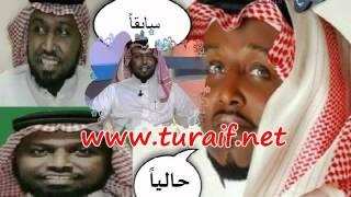 getlinkyoutube.com-ابوعبدالملك محسن الدوسري sahab