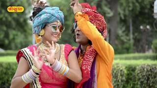 Superhit Krishna Bhajan | पोनडा रे कोनजी | FULL VIDEO | Geeta Goswami | New Rajasthani Song 2017