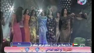 getlinkyoutube.com-9hab arab maroc liban dance arab khaliji ghinwa tv