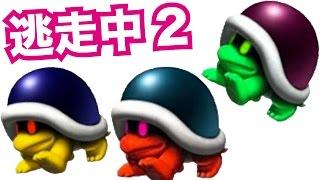 getlinkyoutube.com-【マリオメーカー#39】逃走中2!おじいちゃんの作った鬼畜コースに挑戦!