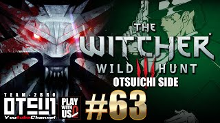 getlinkyoutube.com-#63【THE WITCHER3】おついちの「ウィッチャー3」吹き替え版【WILD HUNT】