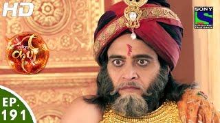 Suryaputra Karn - सूर्यपुत्र कर्ण - Episode 191 - 16th March, 2016
