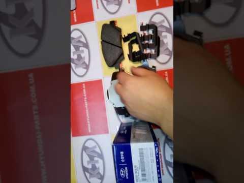 Колодки тормозные передние, KIA OPTIMA 11-, 581013VA70