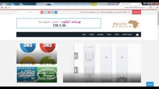ربط النانوا m2 ارسال واستقبال وعمل ربيتر عليه ومعرفه الفرق بين الدول احمد العربى