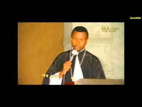 New Ethiopian Orthodox Tewahedo sebket by Kesis Zebene - ጠላትን የመዉደድ ምስጢር