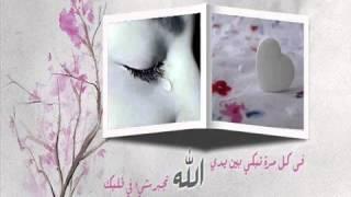 getlinkyoutube.com-الفنان علي صالح اليافعي رسالة غزلية